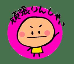 Komameccho sticker #739839