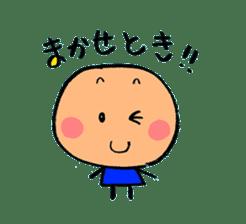 Komameccho sticker #739841