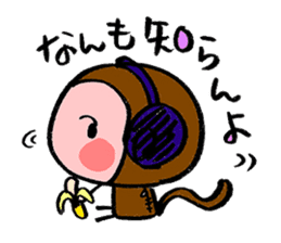 Komameccho sticker #739843