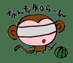Komameccho sticker #739844