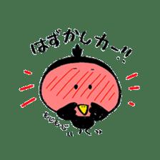 Komameccho sticker #739850