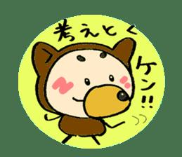 Komameccho sticker #739854