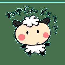 Komameccho sticker #739858