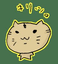 Days passed with Chibi. sticker #740228