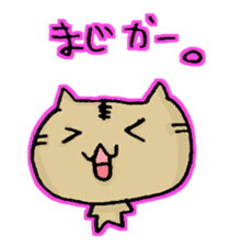 Days passed with Chibi. sticker #740229