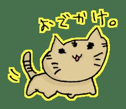 Days passed with Chibi. sticker #740230