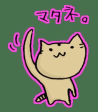 Days passed with Chibi. sticker #740235