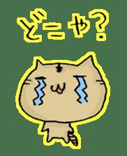 Days passed with Chibi. sticker #740236