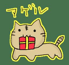Days passed with Chibi. sticker #740246