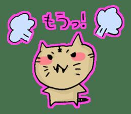 Days passed with Chibi. sticker #740251