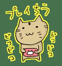 Days passed with Chibi. sticker #740252