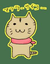 Days passed with Chibi. sticker #740256