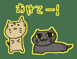 Days passed with Chibi. sticker #740260