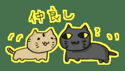 Days passed with Chibi. sticker #740262