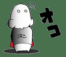 Shimobukure Man sticker #740265