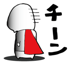 Shimobukure Man sticker #740270