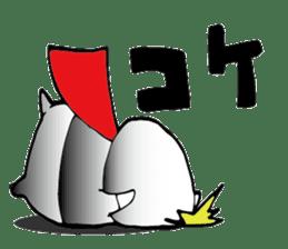 Shimobukure Man sticker #740274