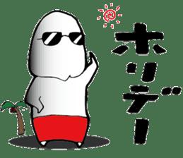 Shimobukure Man sticker #740285