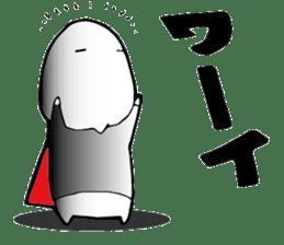 Shimobukure Man sticker #740288