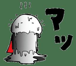 Shimobukure Man sticker #740289