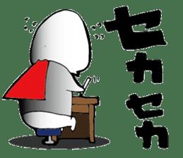 Shimobukure Man sticker #740291