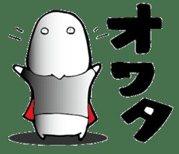 Shimobukure Man sticker #740292