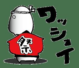 Shimobukure Man sticker #740293
