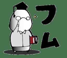 Shimobukure Man sticker #740295