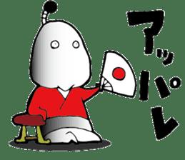 Shimobukure Man sticker #740298