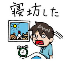 Do your best. Apple Taro sticker #740835