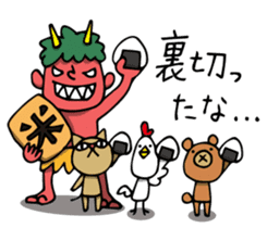 Do your best. Apple Taro sticker #740842