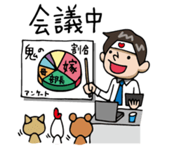 Do your best. Apple Taro sticker #740854
