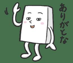 The mochi sticker #741223
