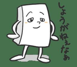 The mochi sticker #741225
