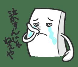 The mochi sticker #741226
