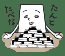 The mochi sticker #741228