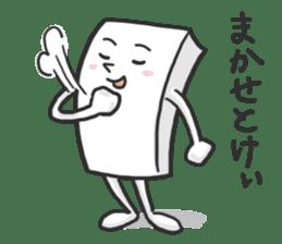 The mochi sticker #741229