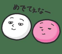 The mochi sticker #741231