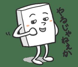 The mochi sticker #741232