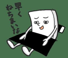 The mochi sticker #741234