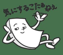 The mochi sticker #741236