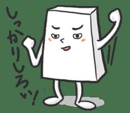 The mochi sticker #741238