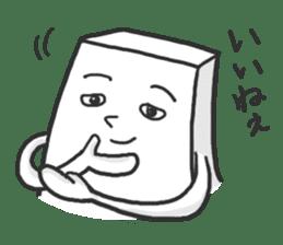 The mochi sticker #741239