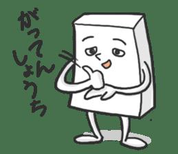 The mochi sticker #741240
