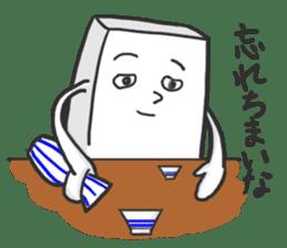 The mochi sticker #741242