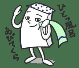 The mochi sticker #741244