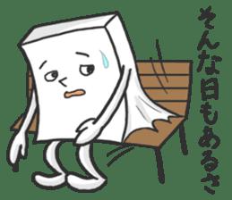The mochi sticker #741247