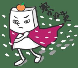 The mochi sticker #741251