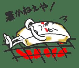 The mochi sticker #741252