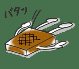The mochi sticker #741253